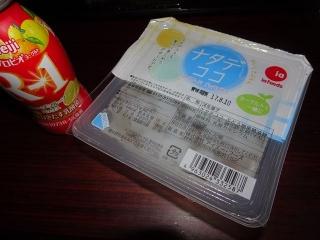 2017年6月22日別腹03