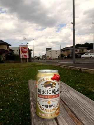 埼玉乾杯 (1)