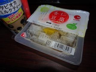 2017年6月29日別腹02