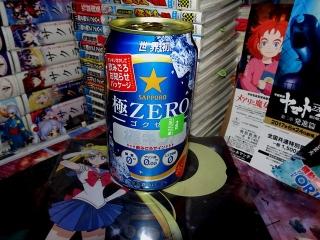 ゴクゼロ追加 (3)