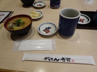 がってん寿司 (1)