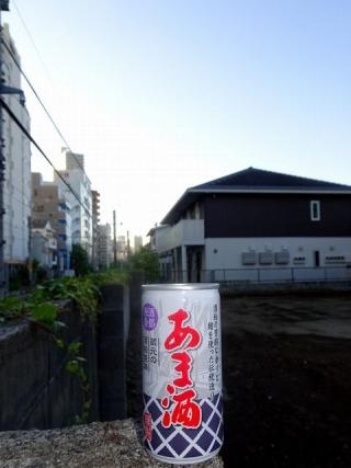 酒都 (2)