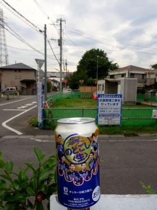 のどごし生 (6)