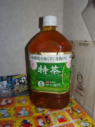 特茶1L (1)