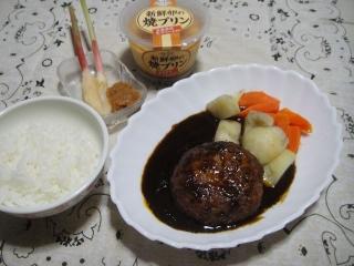 2017年7月10日の夕飯 (2)