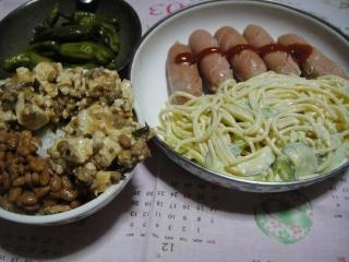 2017年7月12日の夕飯 (3)