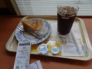カボチャタルトケーキ (4)