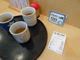 北海道小倉 (4)