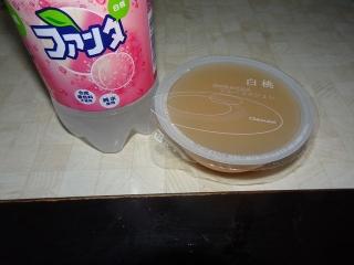 2017年7月19日別腹07