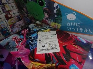 パワーレンジャー (3)