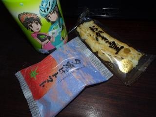 2017年7月20日別腹05