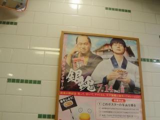 納豆定食 (3)