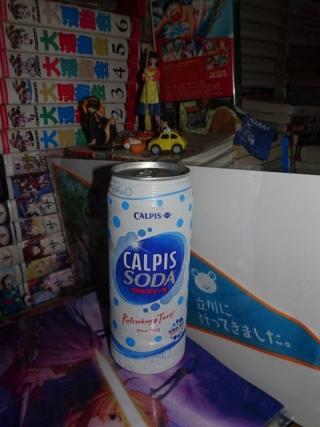カルピスソーダ (2)