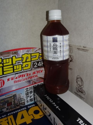 ローソンセレクト烏龍茶 (3)