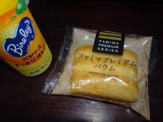 2017年8月5日別腹02
