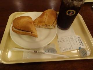ツナチェダーチーズ (3)