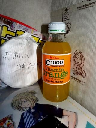 C1000オレンジ (3)