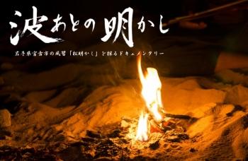 top_daijiiri2.jpg