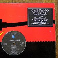 Caetano-Billie(USpro)微スレ200