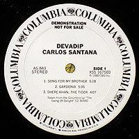 DevadipCalros-SOng(PRO)200.jpg