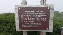 20170807八甲田登山15