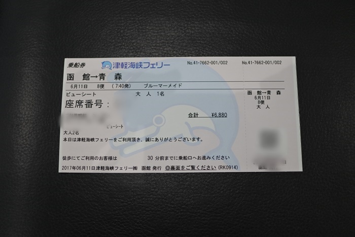 DSC_5055.jpg