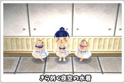 kiyomimi.jpg
