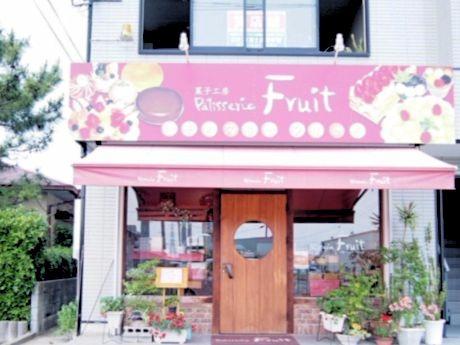 pfruit.jpg