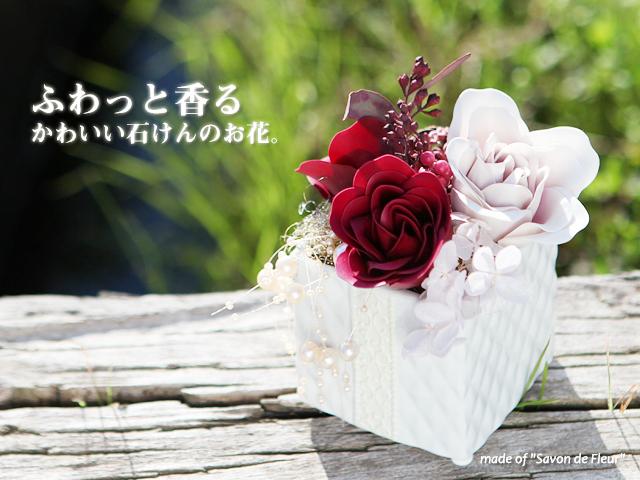 プロポーズ 誕生日 ギフト 人気 石鹸 花束