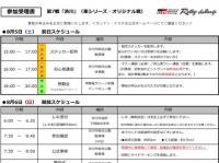 fc2blog_2017072917335897e.jpg