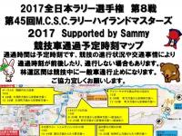 fc2blog_20171010200345772.jpg