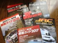 fc2blog_20171203120502053.jpg