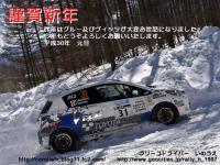 fc2blog_20171231105642e50.jpg