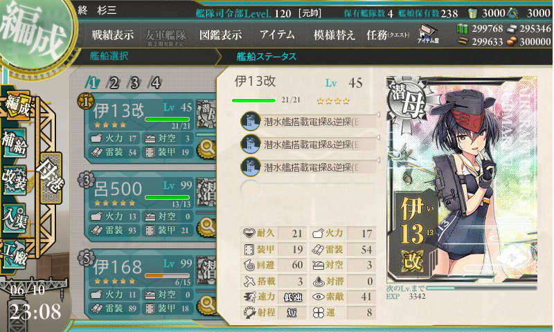 kancolle_20170610-230830684.png