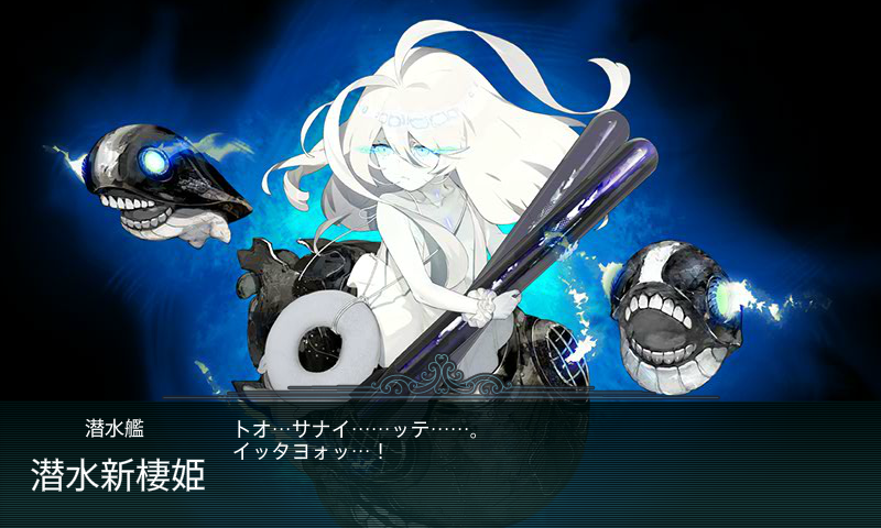 kancolle_20170813-200825195.png