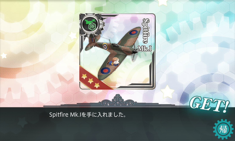 kancolle_20170814-095841107.png