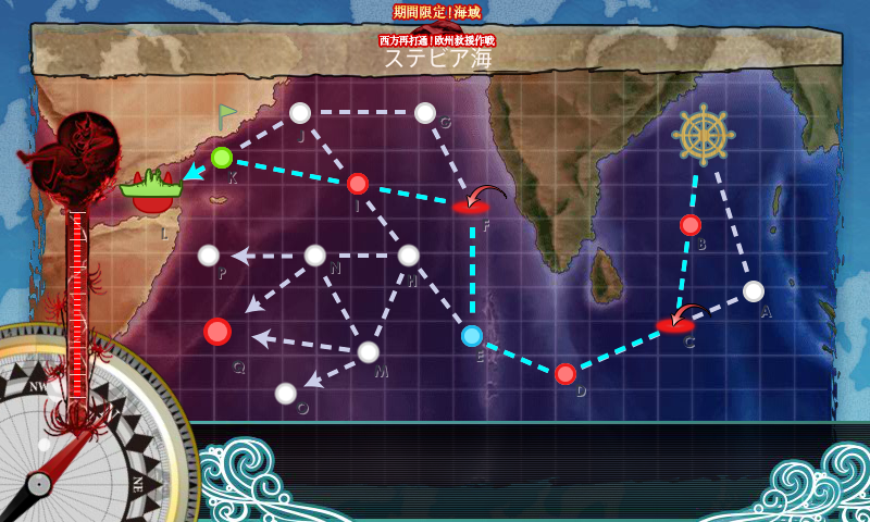 kancolle_20170814-153123005.png