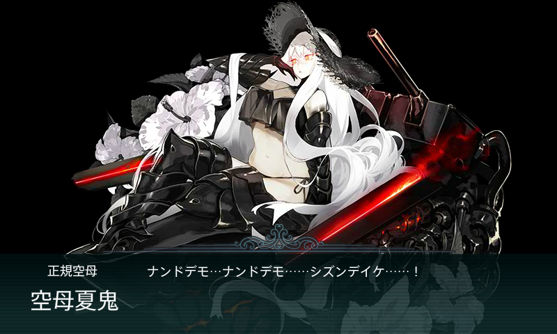 kancolle_20170815-204944988.png