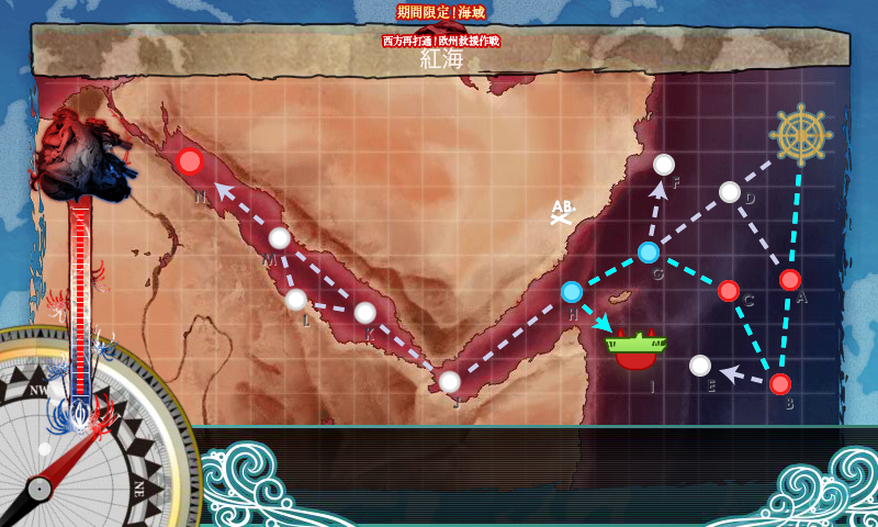 kancolle_20170815-205315762.png