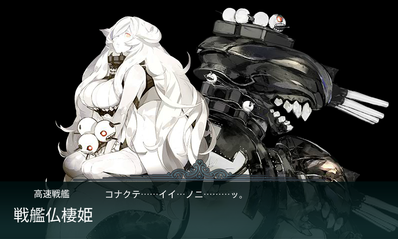 kancolle_20170816-200351203.png
