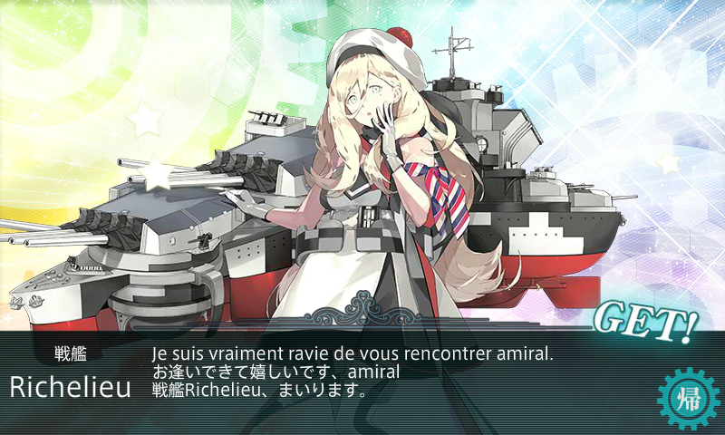 kancolle_20170817-194149235.png