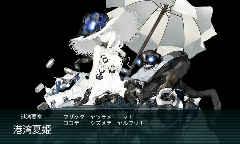 kancolle_20170822-235812458.png