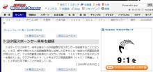 桜色舞うころ-081220