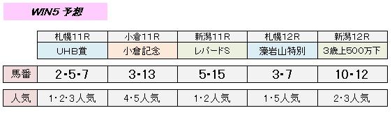 8_6_win5.jpg