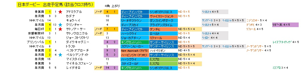 tokyo2400_2.jpg