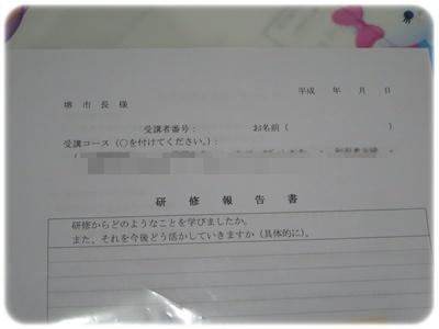 IMG_1138-1.jpg
