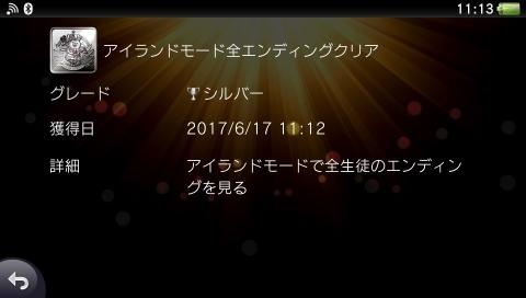 2017-06-17-111344.jpg