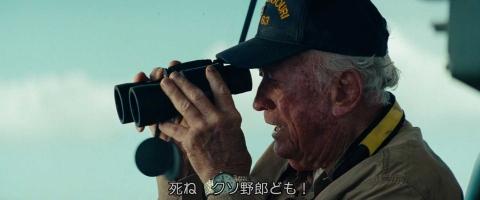 Battleshipmp4_006461215.jpg