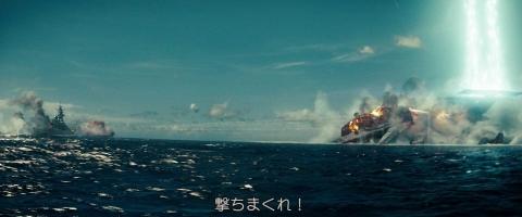 Battleshipmp4_006532276.jpg