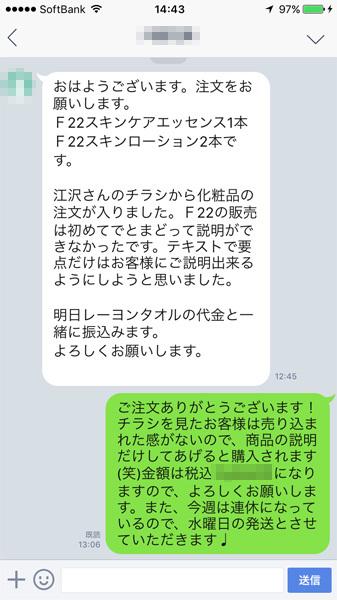 20170618_1.jpg